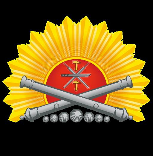 Тульский Артиллерийский Инженерный Институт